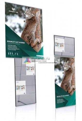 Буклетница Booklet Cat Hybrid А4
