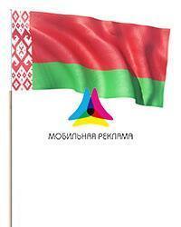 flag-belorussii