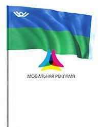 Флаг ХМАО-Югры