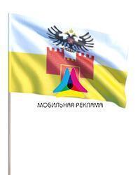 Флаг Краснодара